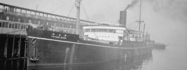 Naufrage du Toyama Maru