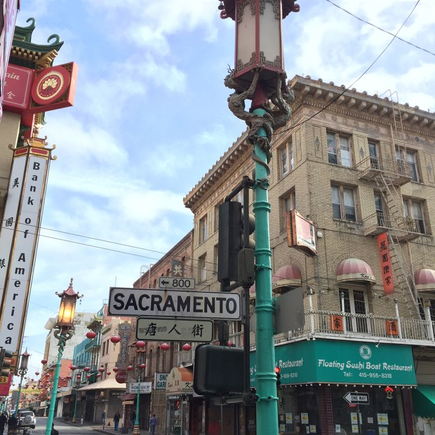 San Francisco, CA Missestratagemas post viaje (3)