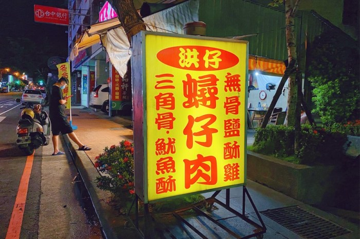 台中東區美食【洪仔無骨鹽酥雞】鹽酥雞攤也能買到蟳仔肉喔!蟹腳&蟳肉都吃得到!