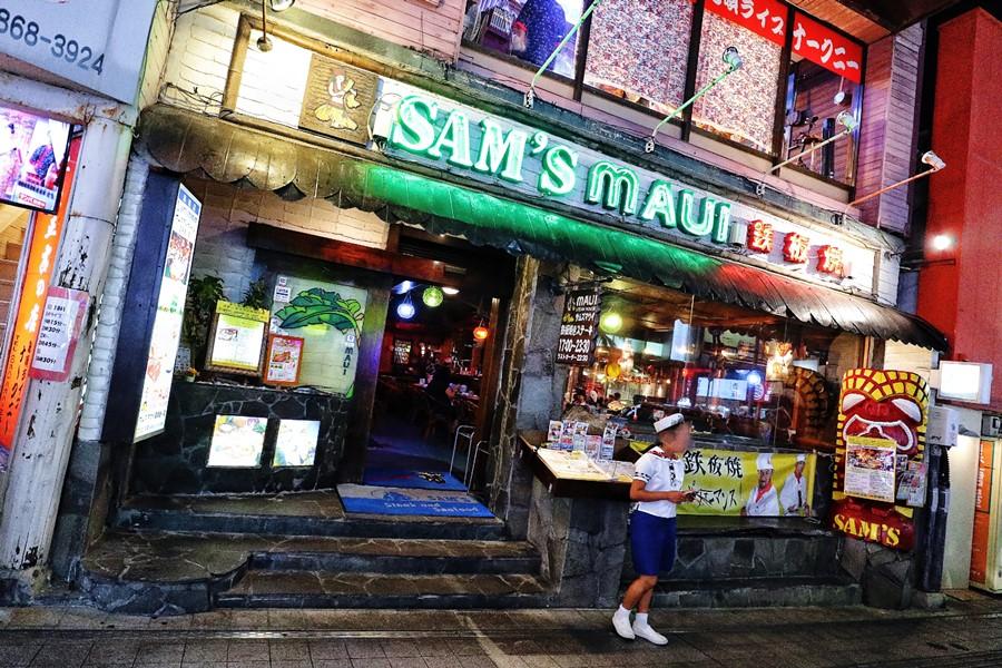 沖繩那霸美食【SAM'S 鐵板燒 サムズマウイ國際通り店】猶如在大船中享用美味佳餚!主廚桌邊表演秀好精彩!
