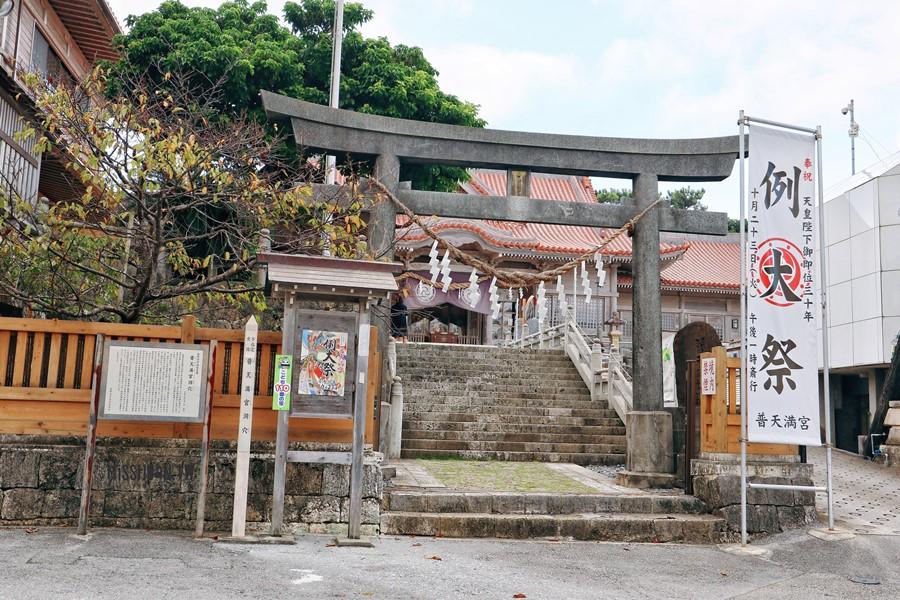 沖繩宜野灣景點【普天滿宮】需要巫女帶領才能進入的地底鐘乳石神宮!琉球八社之一!中部最大的聖地!