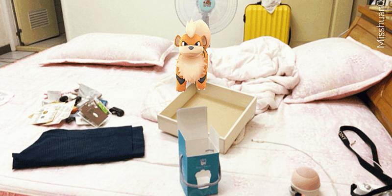 Pokemon Go | IV Calc 數值計算app 自動幫你計算CP值優劣 輕鬆培育出最強的神奇寶貝