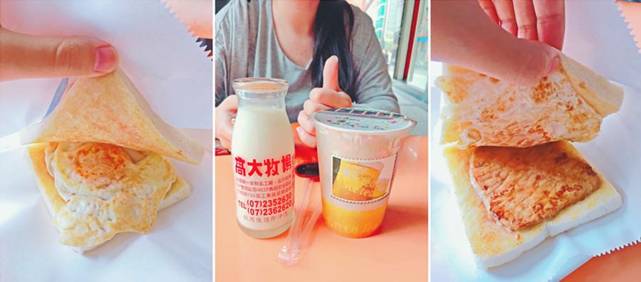 捷運雙連站美食【可蜜達炭烤吐司Comida】肉蛋吐司在台北就能吃到!林森北路早餐推薦!