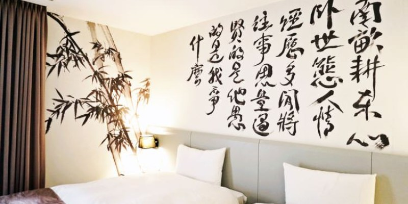 嘉義西區住宿 蜻亮點旅店 Hotel Discover Lite 嘉義火車站住宿推薦 背包客 西式早餐