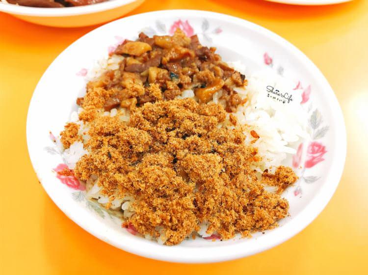 台中西區美食   台南無刺虱目魚專賣店 異鄉游子的好滋味 粥湯 肉燥飯 魚鬆飯 手工意麵 公益路美食
