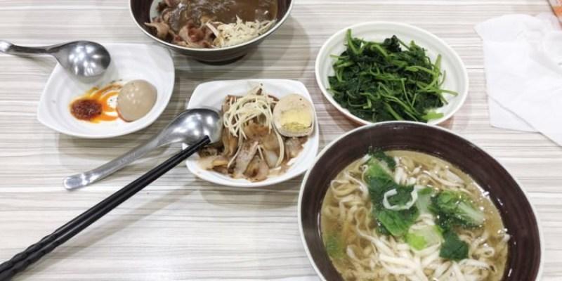 台中南屯美食 大和麵店 飯麵熱湯樣樣有 溫馨舒適的台灣麵館 大聖街小吃