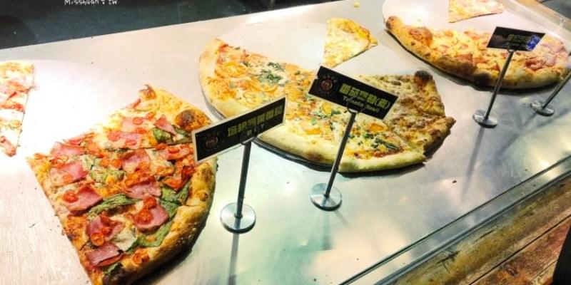 台中南區美食 怪獸紐約式披薩 Slice N' Dice 忠孝路夜市平價Pizza 超大比薩500元有找 每日特別口味好驚喜 外送三公里內免運費
