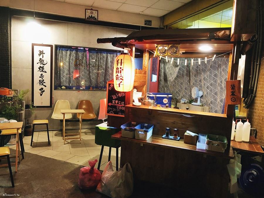 台中西區美食【升龍餃子】日式焼き餃子專賣店!向上市場日本料理!手作的溫度!