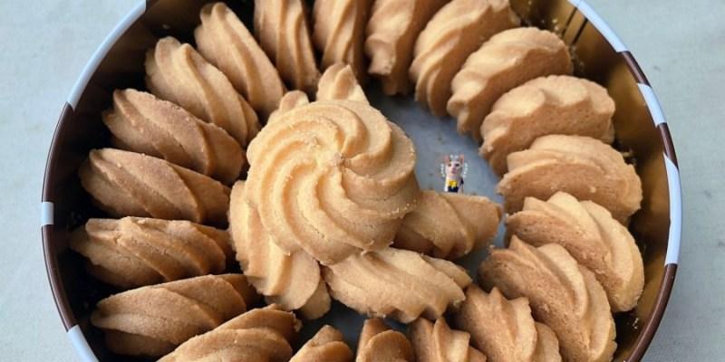 台中南屯美食【短腿阿鹿餅乾/ㄚ鹿餅干】排隊伴手禮美食!奶酥餅雖然不便宜但真的很好吃!一片就10元!讓人又恨又愛啊!