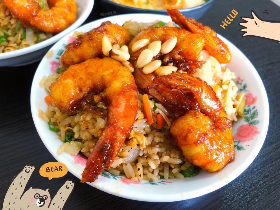 南投草屯美食【米香哥蝦仁飯】根本是大蝦子不是小蝦仁啊!炭火蝦頭味噌湯免費暢飲!在台灣的故事/愛玩客/食尚玩家推薦喔!