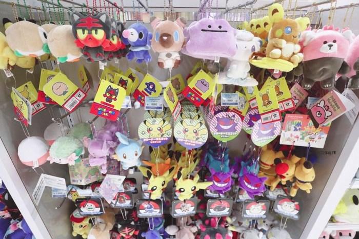 POKEMON商店沖繩這裡有【AEON MALL/永旺夢樂城/來客夢】超大!超好逛購物中心!免費停車場/親子同遊/吃喝玩樂超齊全