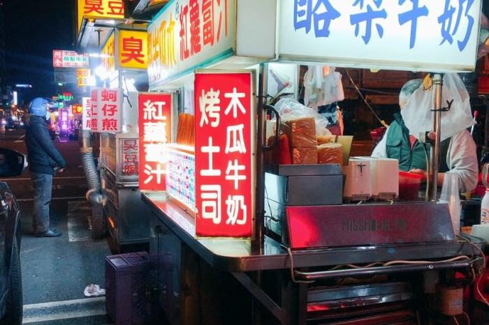 台中中區美食【松木瓜牛乳/紅蘿蔔汁/酪梨牛奶】中華路夜市果汁攤!凌晨2點半還喝到的喲!