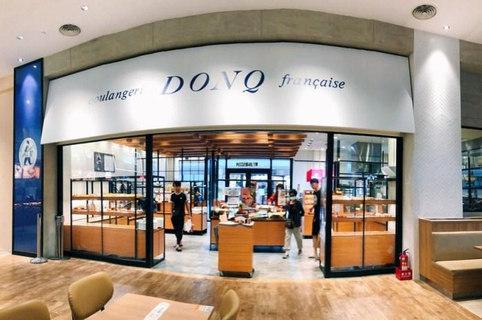台中梧棲美食【東客麵包DONQ】MITSUI OUTLET PARK 台中港!明太子可頌好好吃!還可以內用喝咖啡喔!