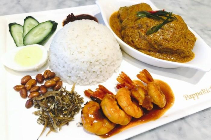 台中梧棲美食【Pappa Rich 金爸爸】正宗馬來西亞風味餐廳!MITSUI OUTLET PARK 台中港!平價三人套餐每人只要500左右就能吃好飽啦!