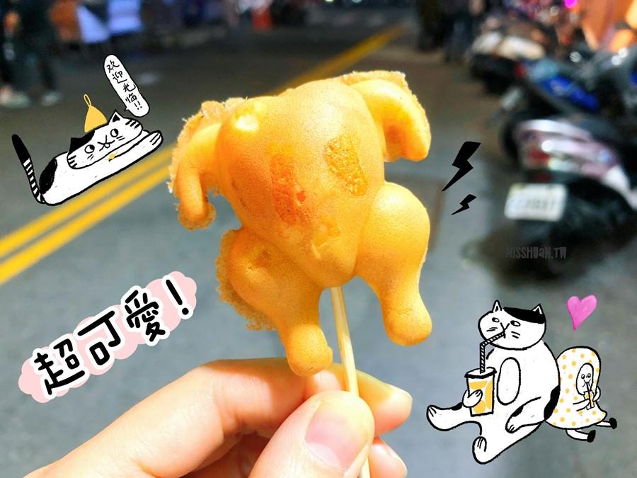 台中北區美食【野士麥德/烤雞蛋糕】小烤雞造型雞蛋糕超可愛!一中街商圈.多款創意口味