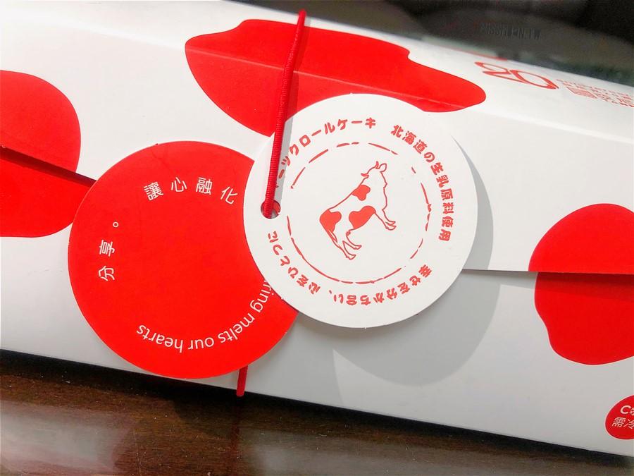 團購美食推薦【亞尼克菓子工房YANNICK】原味生乳捲超好吃!11款口味!網購宅配都方便!