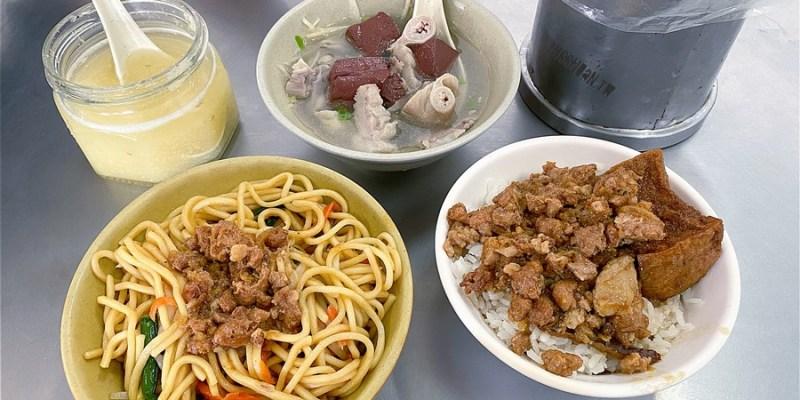 台中東區美食【妙的炒麵】在地人推薦的必吃銅板小吃!早餐時段就開賣囉!