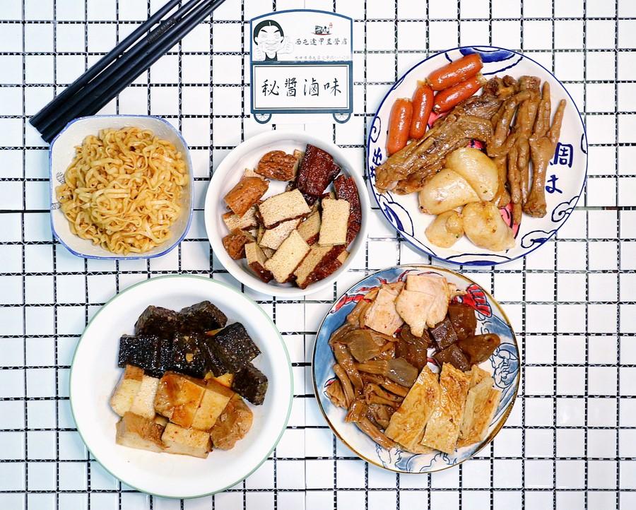 台中西屯美食【秘醬滷味】逢甲夜市銅板小吃!上海口味冷滷味!夜貓子凌晨宵夜場也吃的到喔!