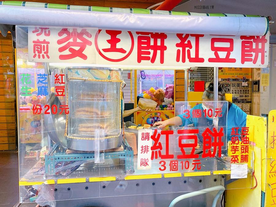 桃園中壢美食【王記現煎麥餅紅豆餅】中平商圈超便宜銅板小吃!三個只要10元!