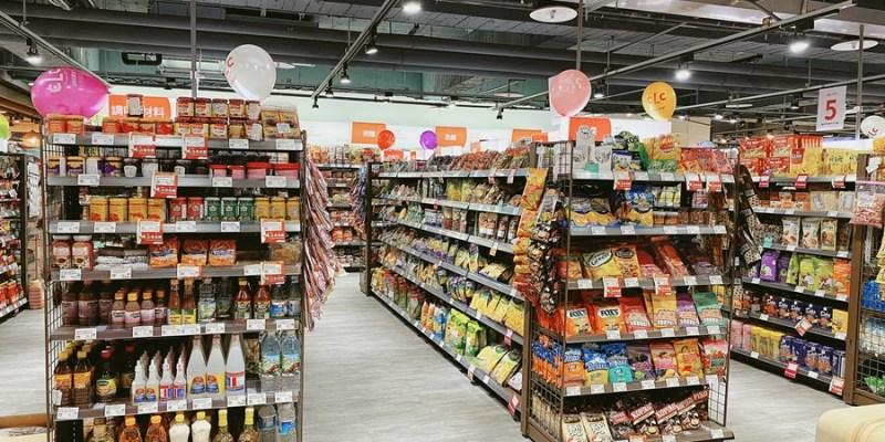 第一廣場2F【CLC Mart 東南亞購物商城】東協廣場超好逛~超好買的異國超市!夾娃娃機也很敢送喔!