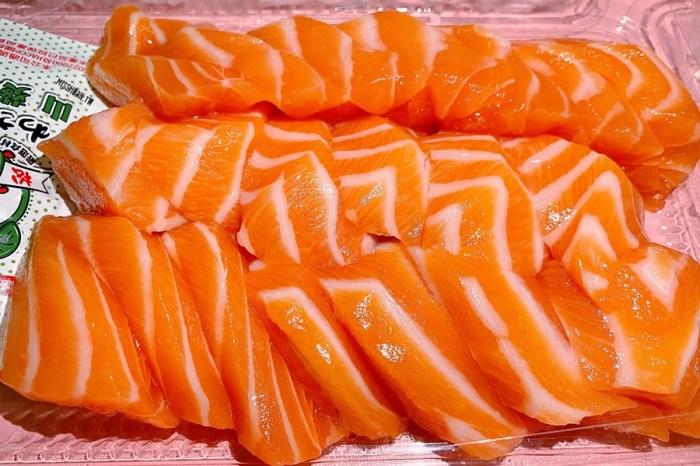 台中南屯美食【丸南生魚片】台中魚市場平價生魚片!只要100元就好多片!鮭魚不錯!鮪魚NONO~