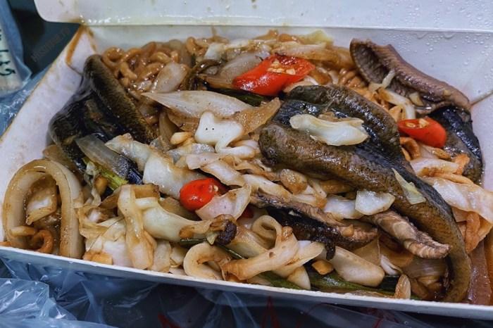 台中北屯美食【臺南鱔魚意麵】老闆就是台南人!在台中也能吃到道地台南風味!