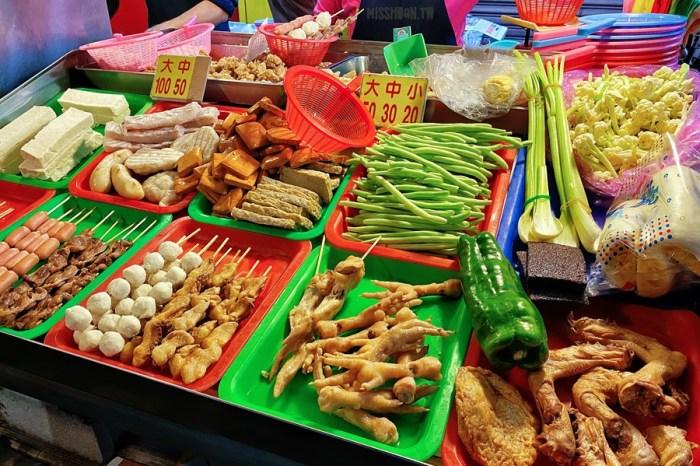 台中東區美食【古早味鹽酥雞】30年老店好滋味!服務超熱情親切!一吃就深愛上的獨特美味!