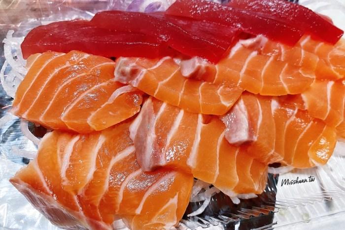台北大同美食【魚鮮生綜合生魚片】寧夏夜市好便宜生魚片!150元就有12片超多的!平價刺生爽爽吃!