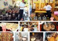 台南新化美食【新化王家燻羊肉】傳統古法燻製.臺灣山羊料理.露營烤肉.親子同遊.聚餐聚會