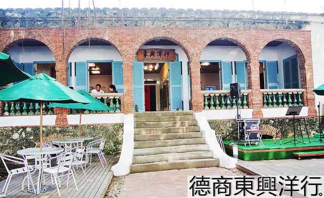 台南安平景點 | 德商東興洋行 安平外商貿易紀念館