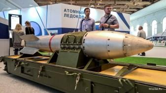 """Ядерная авиационная бомба """"28"""""""