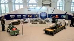 """В экспозиции """"Ядерный щит"""""""