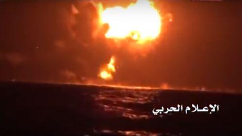 UAE Vessel Struck