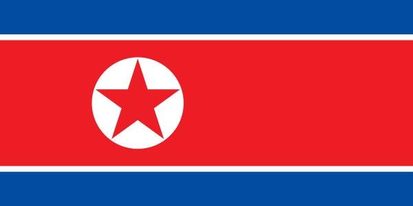 Missiles of North Korea