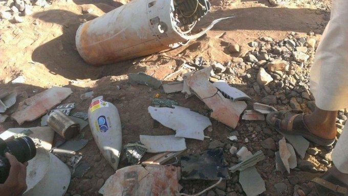 PGM-500 remains in Yemen