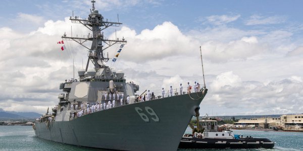 US Transfers Aegis Destroyer to Seventh Fleet