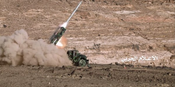 Ballistic Missile Hits Military Parade in Southern Yemen