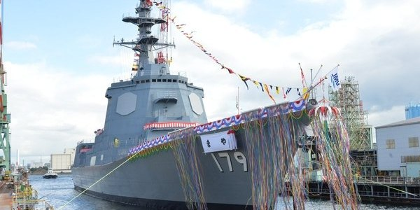 Japanese Aegis Destroyer Completes Second Sea Trials