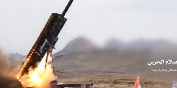 Yemen Missile War Update: Aug 17-29