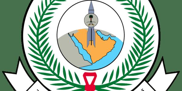 Satellite Imagery Suggests Saudi Arabia Is Building Ballistic Missile Factory