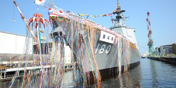 Japan Launches New Aegis Destroyer