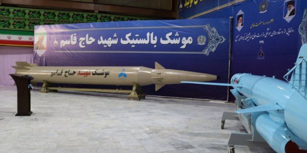 Iran Reveals New Ballistic, Cruise Missiles