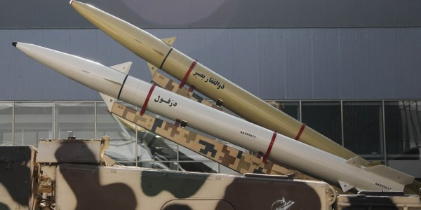 Iran Displays New Antiship Ballistic Missile