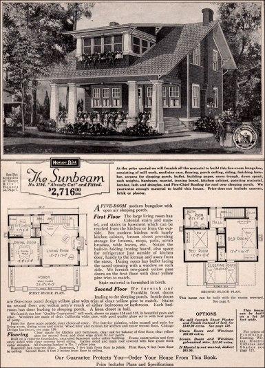 Американский дом: план, колониальный бунгало. 1923 год, компания Sears. Источник http://www.antiquehomestyle.com/