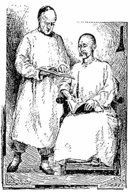 Pastor Hsi (Xi Shengmo)