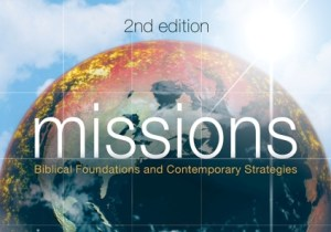 Mission Text