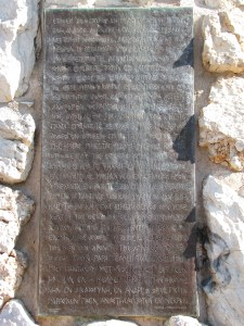 At Areopagus- Incscription of Paul's Sermon (in Greek)