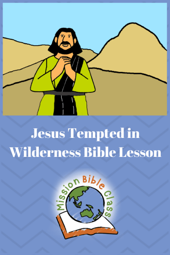 Jesus Tempted in the Wilderness Pin