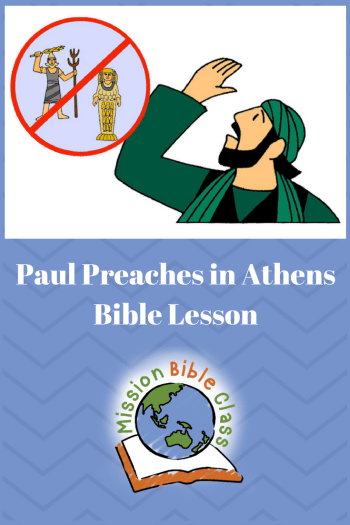 Paul Preaches in Athens Pin