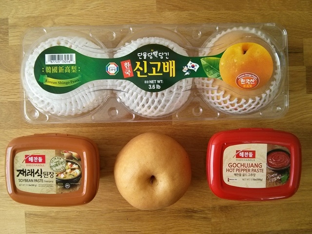 produits coréens